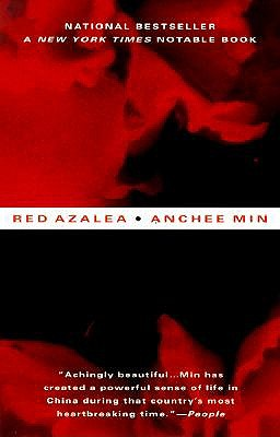 Image for Red Azalea : Berkley Trade Signature Edition