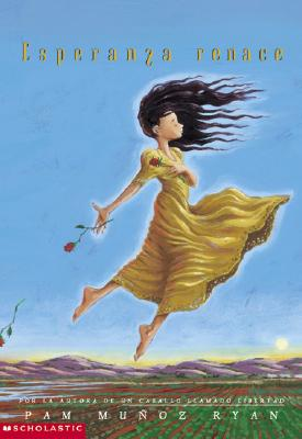 Image for Esperanza renace: (Spanish language edition of Esperanza Rising) (Spanish Edition)