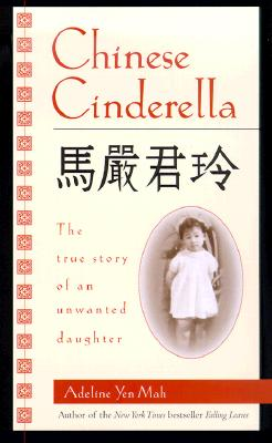 Image for Chinese Cinderella: The True Story of an Unwanted Daughter (Laurel-Leaf Books)