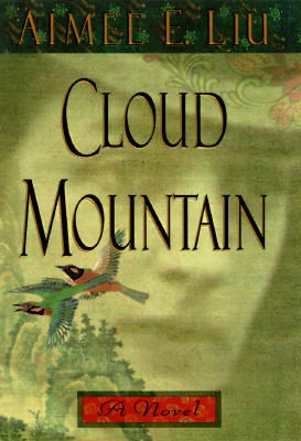 Image for Cloud Mountain