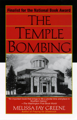 Image for Temple Bombing