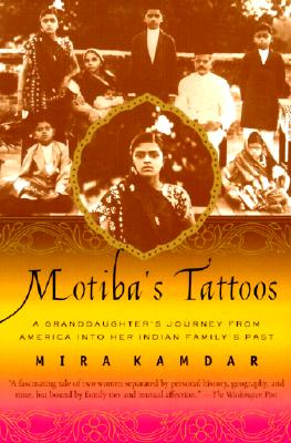 Image for Motiba's Tattoos