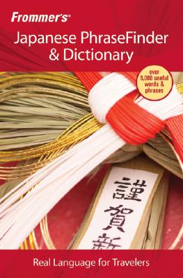 Image for Frommer's Japanese PhraseFinder & Dictionary
