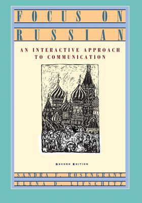 Image for Focus on Russian: An Interactive Approach to Communication