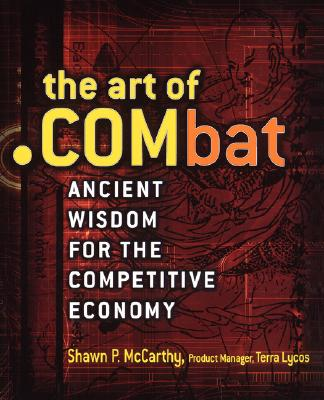 Image for ART OF COMBAT