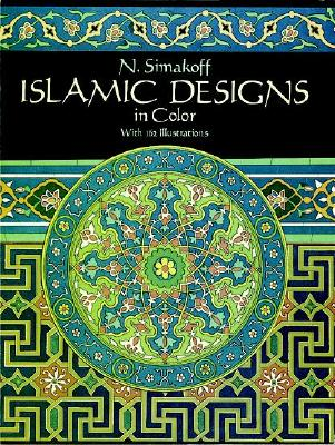 Image for Islamic Designs in Color (Dover Pictorial Archive Series)