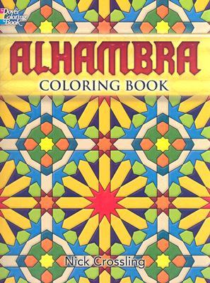 Image for Alhambra Coloring Book