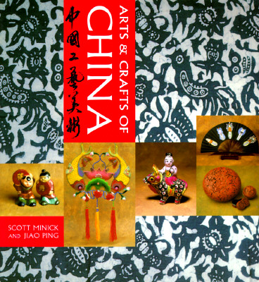 Image for ART & CRAFTS OF CHINA