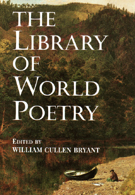 Image for The Illustrated Library of World Poetry