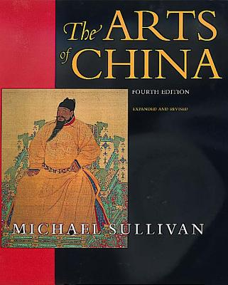Image for ARTS OF CHINA