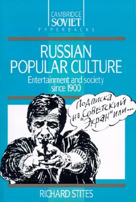 Russian Popular Culture: Entertainment and Society since 1900 (Cambridge Russian Paperbacks), Stites, Richard