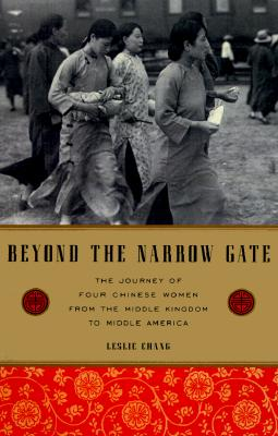 Image for BEYOND THE NARROW GATE
