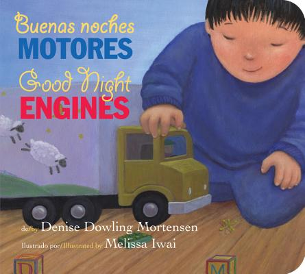 Image for Buenas noches motores/Good Night Engines bilingual board book (Spanish and English Edition)