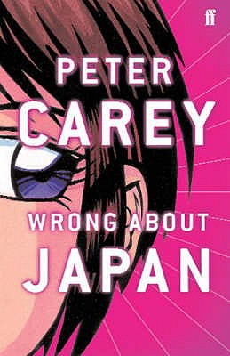 Image for WRONG ABOUT JAPAN