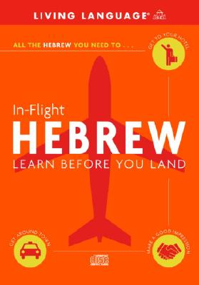 In-Flight Hebrew: Learn Before You Land (English and Hebrew Edition), Living Language