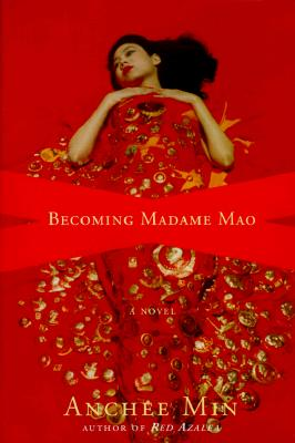 Image for Becoming Madame Mao