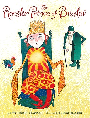 Image for Rooster Prince of Brestov