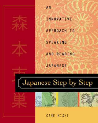 Image for Innovative Approach to Speaking and Reading Japanese