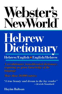 Image for Webster's New World Hebrew Dictionary