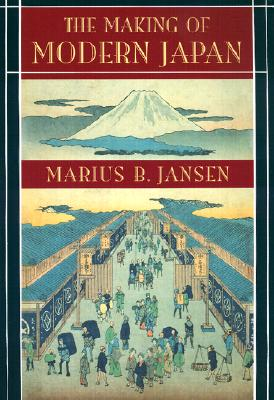Image for The Making of Modern Japan