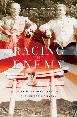 Image for RACING THE ENEMY STALIN, TRUMAN, AND THE SURRENDER OF JAPAN