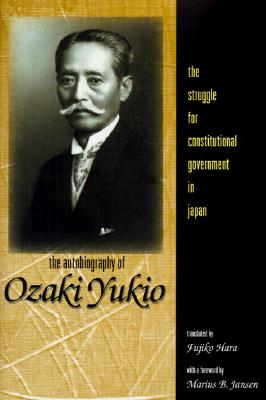 Image for The Autobiography of Ozaki Yukio: The Struggle for Constitutional Government in Japan.