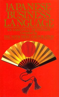 Japanese Business Language, Mitsubishi
