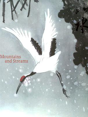 Image for Mountains and Streams