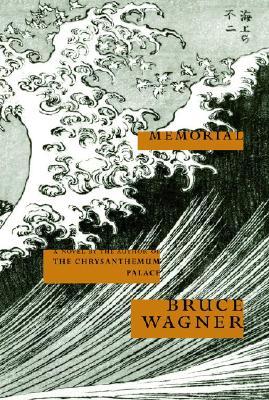 Memorial : A Novel, Wagner, Bruce