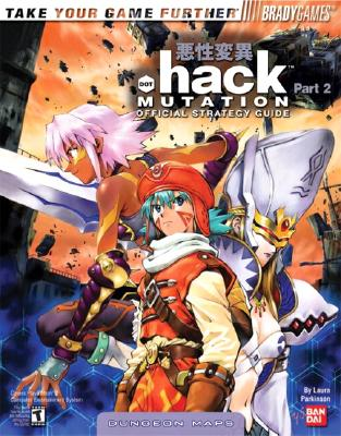 Image for .Hack Part 2: Mutation Official Strategy Guide