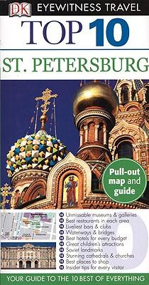 Image for Top 10 St. Petersburg (Eyewitness Top 10 Travel Guides)