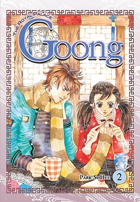 Image for Goong, Vol. 2: The Royal Palace (v. 2)