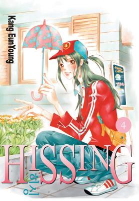 Hissing, Vol. 4 (v. 4), Eun-Young Kang