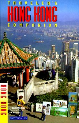 Image for Travelers Hong Kong Companion (TRAVELER'S COMPANION HONG KONG)