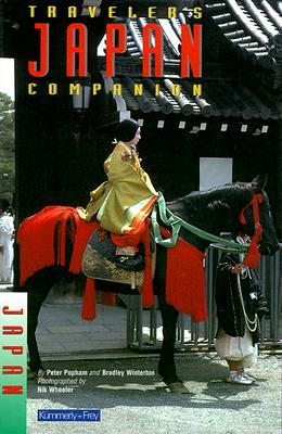 Image for Traveler's Companion Japan