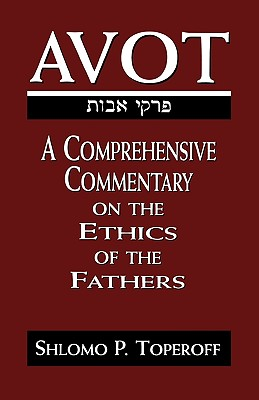 Image for Avot: A Comprehensive Commentary on the Ethics of the Fathers