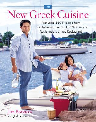 Image for NEW GREEK CUISINE