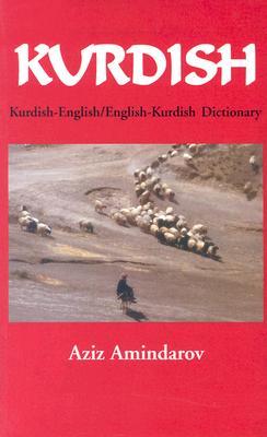 Image for Kurdish-English, English-Kurdish Dictionary