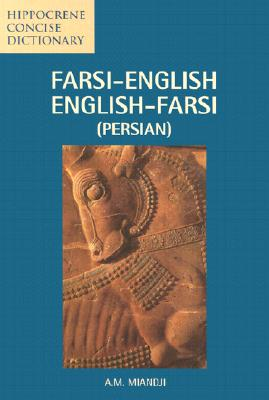 Farsi-English/English-Farsi (Persian) Concise Dictionary (Hippocrene Concise Dictionary) (Persian Edition), Anooshirvan M. Miandji