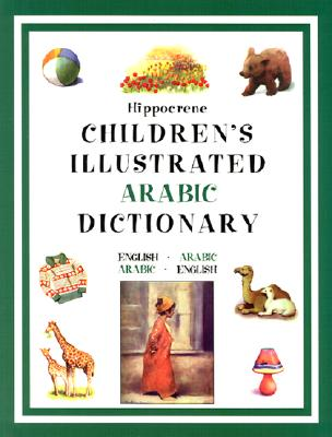 Image for Hippocrene Children's Illustrated Arabic Dictionary: English-Arabic/Arabic-Engli