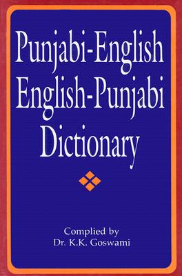 Punjabi-English/English-Punjabi Dictionary (Punjabi Edition), Goswami, Dr. K.K.