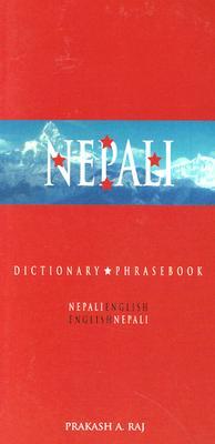 Image for Nepali-English/English-Nepali Dictionary and Phrasebook (Hippocrene Dictionary & Phrasebooks)