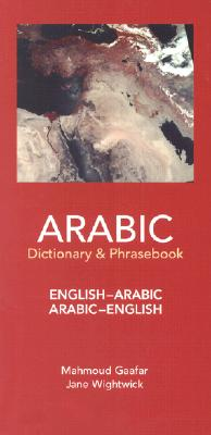 Image for Arabic-English/English-Arabic Dictionary & Phrasebook ... .. (Hippocrene Dictionary & Phrasebooks)