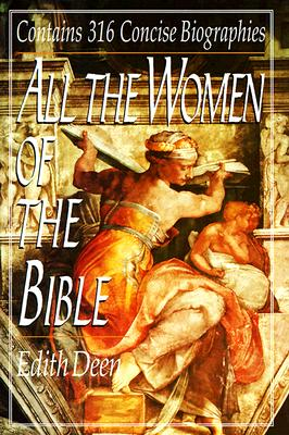Image for All the Women of the Bible