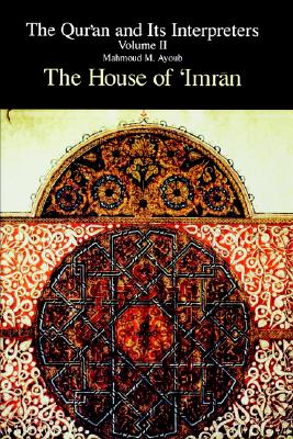 Image for The Qur'an and Its Interpreters: The House of 'Imran (Qur'an & Its Interpreters) Vol 2