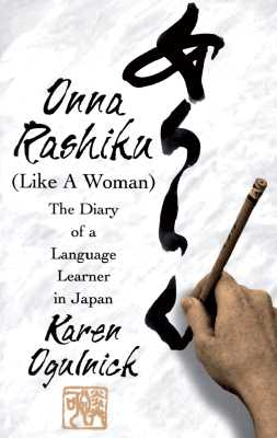 Image for Onna Rashiku (Like A Woman): The Diary of a Language Learner in Japan