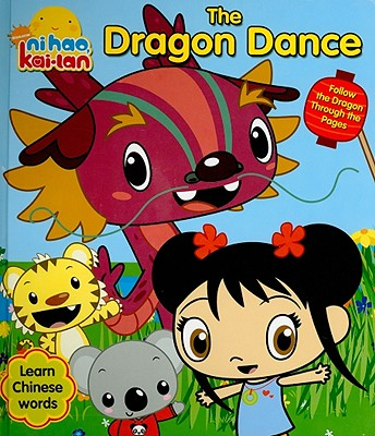 Image for Dragon Dance, The