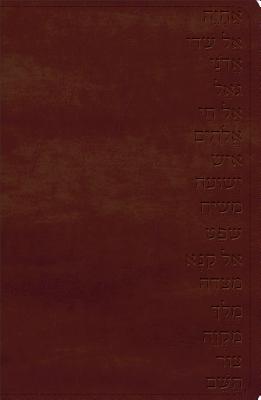 Image for KJV Names of God Hebrew Name Design Duravella (Mahogany)