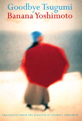 Image for Goodbye Tsugumi