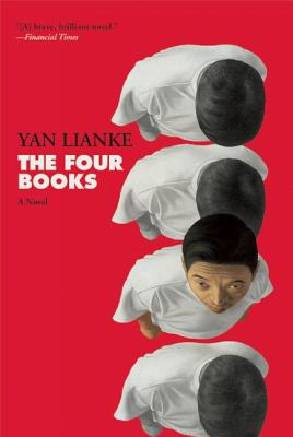 Image for The Four Books